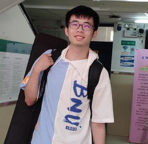 Xiaotian Wang